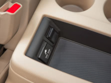 2015-Nissan-Quest-Center-Console-3-1500x1000.jpg